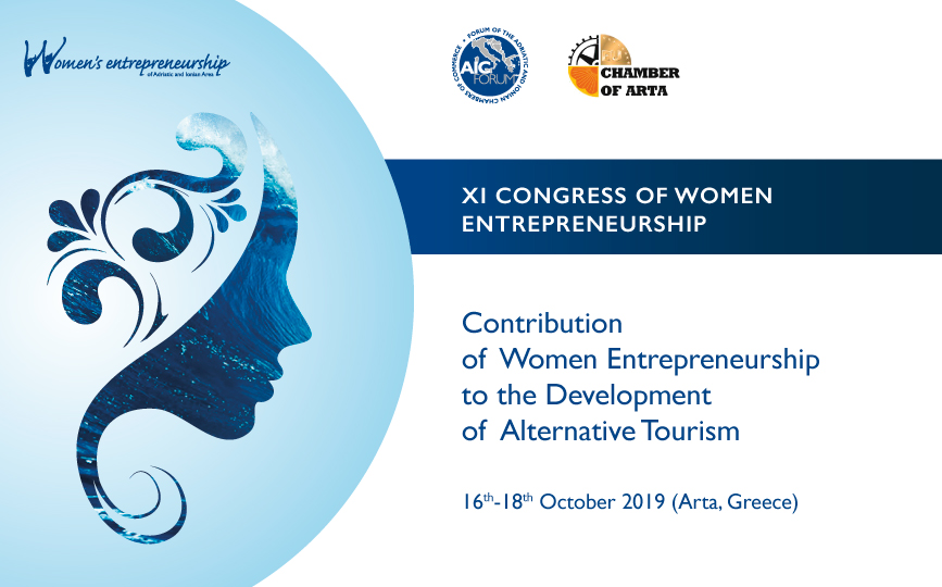 XI Congress of Women Entrepreneurship